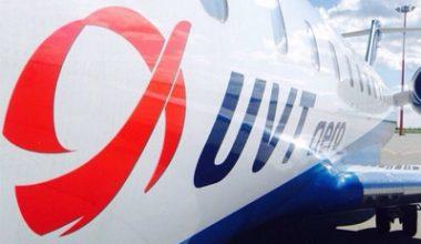 Из Казани открывается новый авиарейс в Ярославль