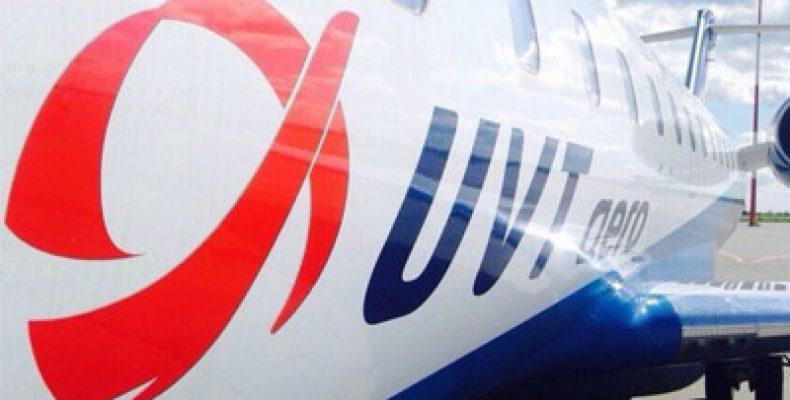 «ЮВТ АЭРО» предлагает ветеранам ВОВ бесплатный авиаперелет